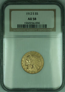 1912-S Indian Half Eagle $5 Gold Coin NGC AU-58 (KD)