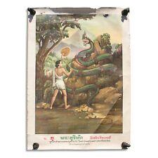 More details for original poster - thai buddhist. circa 1940, buddha. 812mm x 515mm. design c.