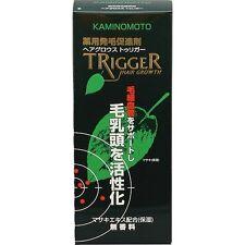 Kaminomoto Hair growth Hair tonic TRIGGER 180ml Japan F/S