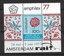 1976 MNH Indonesia Michel block 22A
