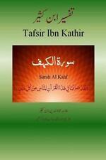 Quran Tafsir Ibn Kathir (Urdu): Quran Tafsir Ibn Kathir (Urdu) : Surah Al...