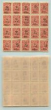 Armenia 1919 SC 146 MNH block of 20 . e7825