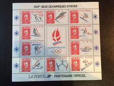 BLOC N° 14 FRANCE  ALBERVILLE 92   NEUF 1992