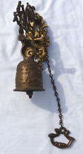 Vintage Solid Brass Wall Mounted Sanctuary Bell. Cottage, Pub, Barge...