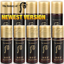 The history of Whoo Jinyul Balancer Lotion Set 20pcs 120ml Anti-Aging Newest Ver