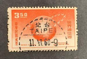 Taipei Taiwan 🇹🇼 China  1960 - top used stamp - Michel No. 344