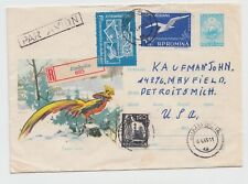 ROMANIA COVER 1965 COCKEREL ANIMALS PRESTAMPED USED HISTORY POST BIRDS