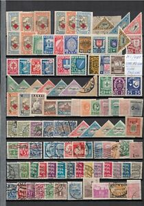 ESTONIA (1999) Nice Small Collection  (MH/Used) read!