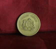 1974 Morocco 10 Santimat Brass World Coin Y60 AH1394 Africa