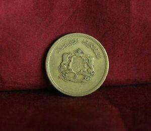 1974 Morocco 10 Santimat Brass World Coin Y60 AH1394 Africa