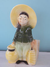 "Vintage Royal Copley Ceramic Asian Planter Paper lanterns Yellow Green 7.5"" VGC"