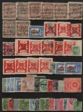 INDIAN STATES: Used Revenues - Ex-Old Time Collection - Album Page (33217)