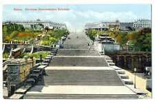 Russian Imperial Town View Odessa Nicholas Boulevard Stairs PC