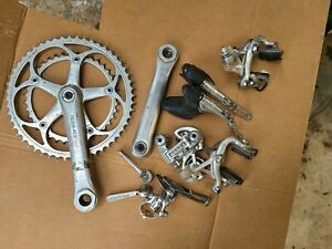 Shimano, Dura Ace group,crank, brakes, vintage, 7100, 7200, trek