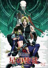 Star Ocean 3 III Till the End of Time BL Doujinshi Comic Cliff x Albel Star D 4