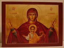 Gottesmutter des Zeichens Ikone Icon Icona Icone Icono икона Ikona Maria Madonna