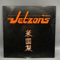 The Jetzon's Self-Titled Album LP Vinyl Warner Bros. 1982