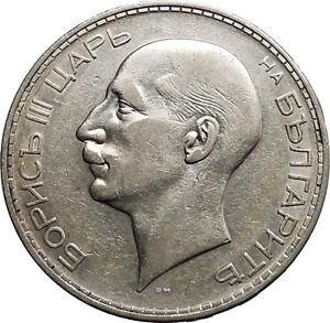 1937 Boris III Tsar of Bulgaria 100 Leva Large Old European Silver Coin i50173
