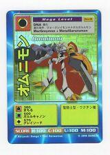 Digimon Digi-Battle Card Game Omnimon Omegamon Dm-01 Toy Exclusive Promo Holo NM