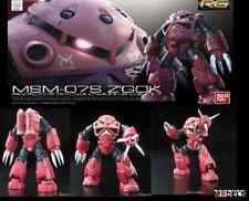 Gundam RG 16 MSM-07S Z'GOK GUNDAM Mobile Suite Bandai Model Kit 1/144 New Nuovo
