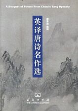 A Bouquet of Poems from China's Tang Dynasty