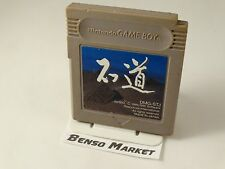 ISHIDO THE WAY OF STONES DMG-STJ NINTENDO GAME BOY GB JP JAP GIAPPONESE ORIGINAL