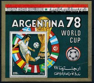 [P5379] Yemen 1980 Football good sheet very fine MNH