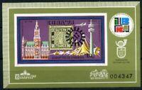 Ungarn MiNr. Block 97 B postfrisch MNH Marke auf Marke (F615