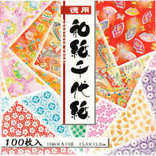 "Japanese Origami Folding Paper 6"" Washi Chiyogami Set 100 Sheets Made in Japan"