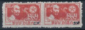 [23830] Vietnam 1954 : 2x Good Very Fine Mint No Gum Stamp in Pair