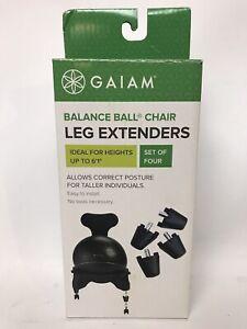 Gaiam Balance Ball Chair Leg Extenders 4pcs. - Easy Install- Black- New