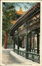Peking China Summer Palace Covered Walk c1920 Postcard