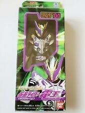 Bandai Kamen Masked Rider Hero Series D04 DEN-O Ryuutaros Vinyl Figure