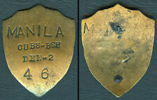 Vintage Boy Scouts of the Philippines MANILA BSP CUBS DEN-2 46 Badge