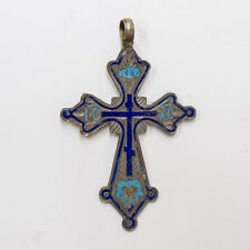 Big Russian 19th Century Silver Cross, Moscow