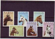 1507++GUINEE    SERIE CHEVAUX   1995