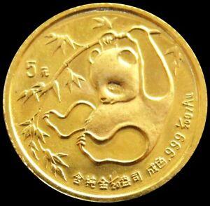 1985 GOLD CHINA 5 YUAN PANDA 1/20 OZ UN-SEALED COIN