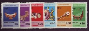 BURMA Sc 339-44 NH issue of 1998 - MUSICAL INSTRUMENTS. Sc $136