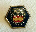 Olympische Spiele INNSBRUCK 1976- Abzeichen, 6-eckig, ORTH Wien-Innsbruck, GES.