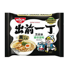 NISSIN BLACK GARLIC OIL TONKOTSU FLAVOUR INSTANT NOODLES - 30 PACKETS