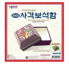 Korean Traditional  Paper HANJI Jewel Case&Square Plate 2pie Art Craft DIY Kit
