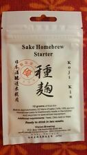 ~ Sake Home Brew Starter / Rice Wine 10 gram Aspergillus Oryzae / Made in Japan