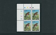 FIJI 2009-10 BIRD PROVISIONAL (Sc 1214 1c on 13c) VF MNH plate block of 4