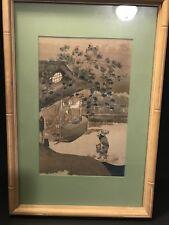 Vtg Japanese Artist Mitsuoki Tosa Wood Block Print Artisans in Straw Artwork