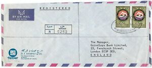 OMAN MUSCAT 1984 REGISTERED MATRAH OVAL SEAL AIR MAIL TO LONDON