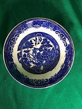 Petrus Regot & Co Maastricht WILLOW (BLUE) Flow Blue Sauce Bowl - Holland Sphinx