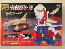 [NIB] Takara Transformers Encore Special 07 Skylynx