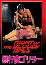 NIGHT OF THE BLOODY APES - Japanese original  DVD