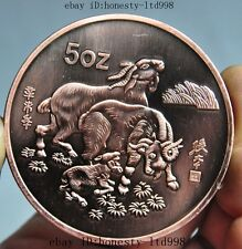 Collect Chinese Rare Exquisite 1991 animal 3 sheep copper Commemorative Coins