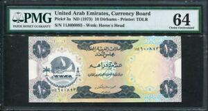 United Arab Emirates 1973, 10 Dirhams, P3a,PMG 64 UNC